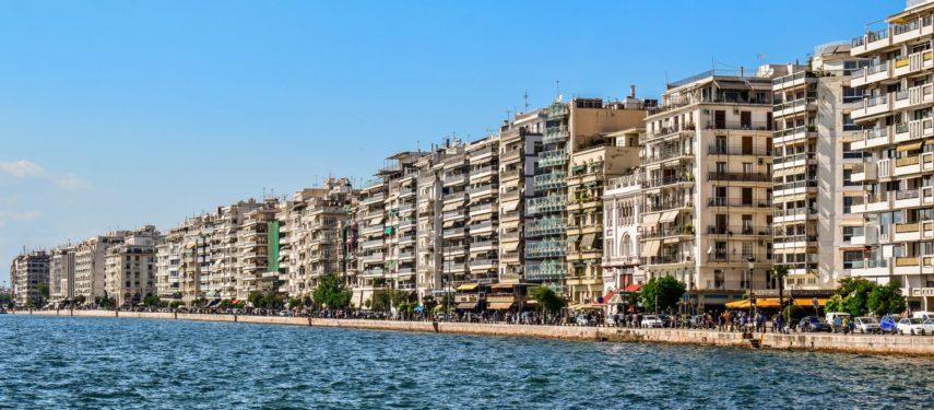 Thessalonikis havnefront